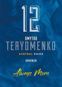 TERYOMENKO 12